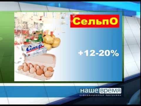прокуратура, Оренбург, продукты, проверка