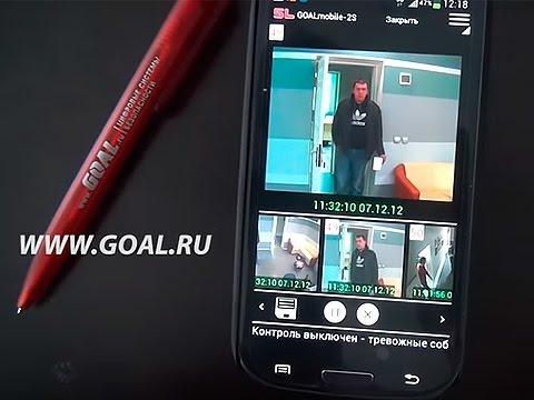 Gm2 - видеозапись охранных событий на телефоне