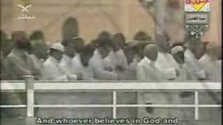 AbdulRahman Al Sudais--At-Tagabun