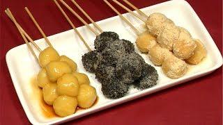 How to Make Skewered Tofu Dango (Japanese Sweet Dumplings) 豆腐団子の作り方