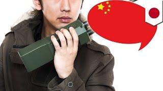 中国やテロ組織に対応?日本でもスパイ育成本格化か
