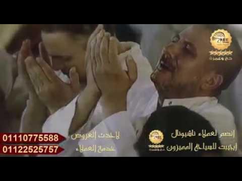 برنامج نجاحات مصريه - قناه المحور عن شركه ناشيونال ايجيبت للسياحه