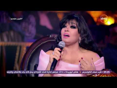 فيفي عبده عن زواج والدها على والدتها: الرجال شرهون
