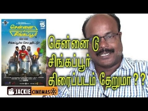 Chennai 2 Singapore Movie Review by Jackiesekar  | Ghibran | Abbas Akbar
