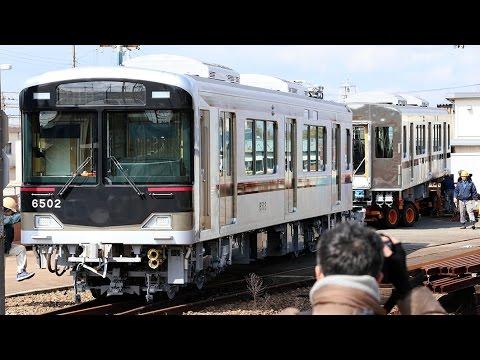 神戸電鉄 8年ぶり新型車両