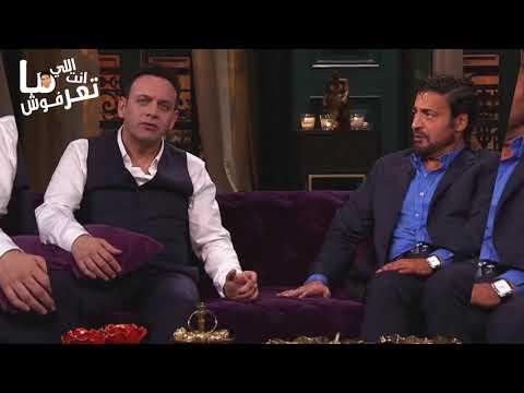 """""""اللي أنت ماتعرفوش"""": اتفاق مصطفى قمر وحميد الشاعري لحل مشكلة """"البحر"""""""