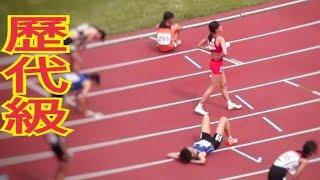 역대급 여중생 등장/소년체전(육상)MVP/3관왕/200m,400m,1600m/양예빈