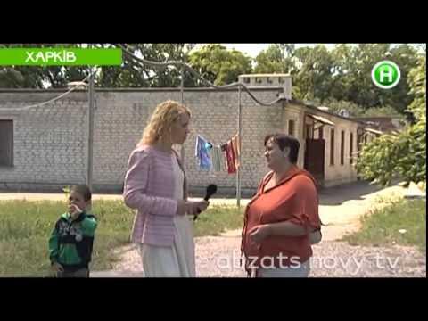 Вот так встречают беженцев Донбасса