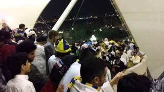 إحتفال الجمهور النصراوي بعد استعادة الصداره من الهلال