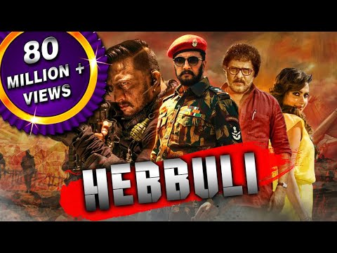 Hebbuli (2018) Hindi Dubbed Full Movie | Sudeep, Amala Paul, V. Ravichandran