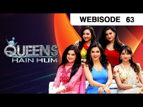 Queens Hain Hum - Episode 63 - February 22, 2017 -
