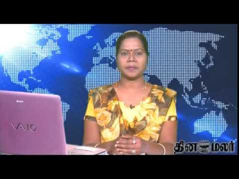 Dinamalar - Dinamalar 4pm Bulletin Tamil Video News Dated August 30th 2014.