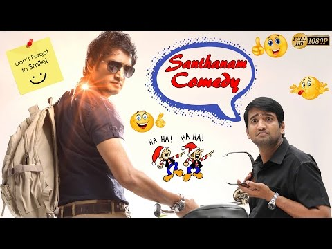 Santhanam | New tamil comedy 2016 | santhanam tamil comedy scenes | non stop tamil comedy | full hd