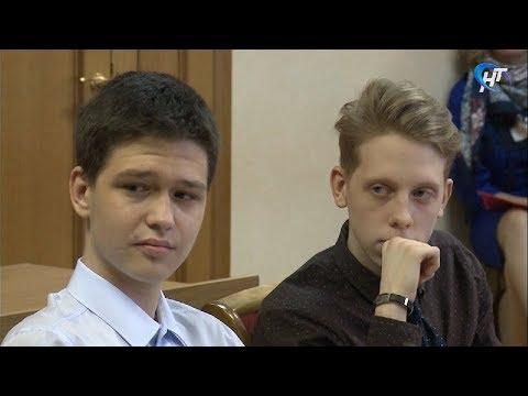 Новгородская команда поборется за право участвовать в финале чемпионата «Молодые профессионалы»