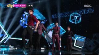 Video C-Clown(ComeBack Stage) - Shaking Heart, 씨클라운(컴백무대) - 흔들리고 있어, Music Co MP3, 3GP, MP4, WEBM, AVI, FLV Desember 2017