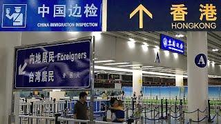 Huanggang China  city photo : Futian Port - Border between Mainland China and Hong Kong