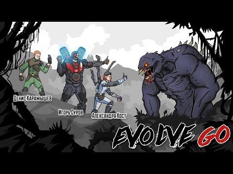 Evolve — GO, GO, GO!