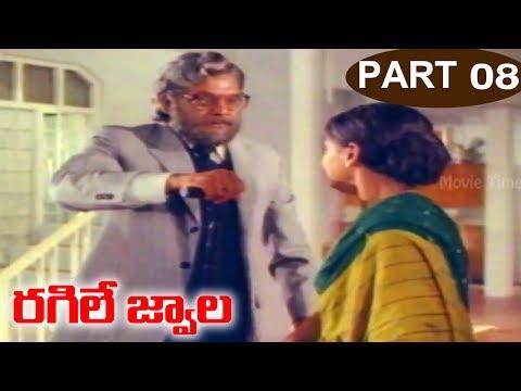 Video Ragile Jwala || Krishnam Raju, Sujatha, Jayaprada || Part-08/10 download in MP3, 3GP, MP4, WEBM, AVI, FLV January 2017