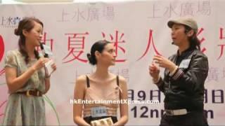 星級化妝師 Annie G.示範派對彩妝 - 仲夏迷人彩妝派對@上水廣場