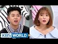 Hello Counselor - MC Gree, Hong Jinyoung [ENG/2017.02.20]