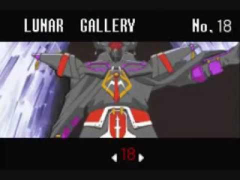 lunar legend gba rom download