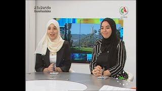 Bonjour d'Algérie - Émission du 30 septembre 2020