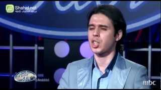 Arab Idol -تجارب الاداء - شفيق نيبو