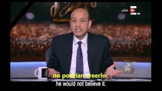 La viuda de Am Neseem, un padre de familia muerto en los atentados del Domingo de Ramos de 2017 en Tanta y Alejandría, expresó su perdón a los asesinos en el programa de Amr Adib en la cadena egipcia ON Tv.
