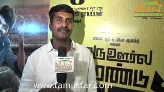 Director R.Kannan at Oru Oorla Rendu Raja Audio Launch