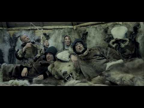 Bad B. ПРО... & Ю-Ла - Берсерки (2014)
