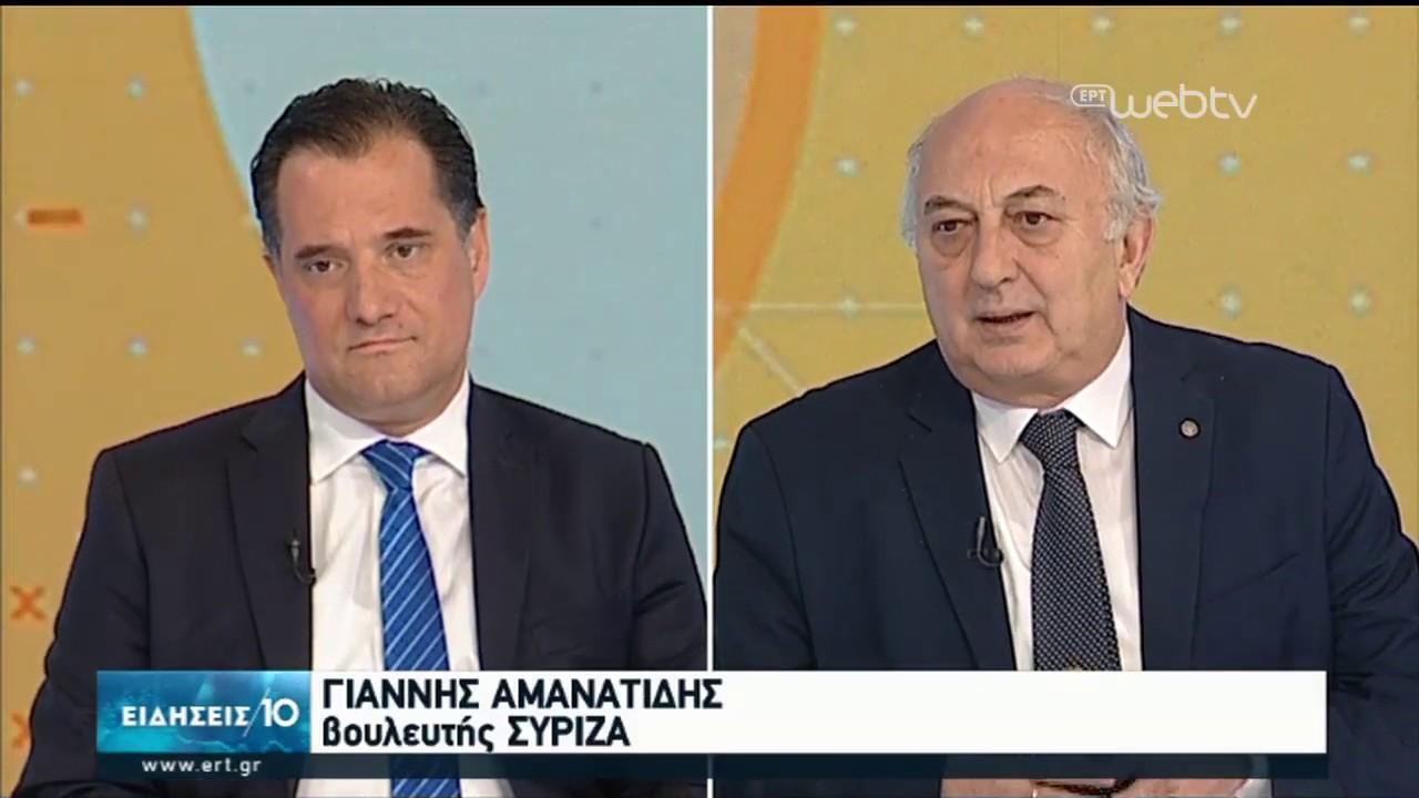 O Άδωνις Γεωργιάδης & ο Γιάννης Αμανατίδης στην εκπομπή «Από τις 6» | 11/02/2020 | ΕΡΤ
