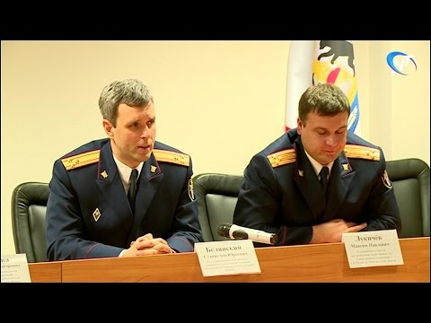 Кадровые изменения в региональном управлении Следственного комитета