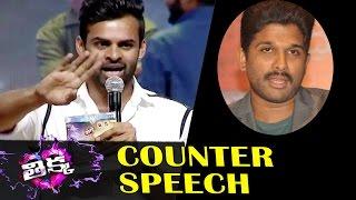 Video Sai Dharam Tej Counter Speech to Allu Arjun - Cheppanu Brother - Teju Strong Punch to Bunny MP3, 3GP, MP4, WEBM, AVI, FLV September 2018
