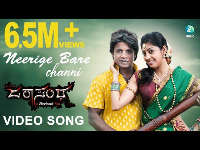 Jarasandha kannada full movie Archives - Kannada New Songs