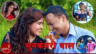 Sunkeshari Bal - Top Sai Samundra & Nirmala Sai Samundra