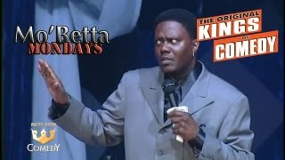 Bernie Mac What Wonderful Person And Very Funny Comedian