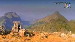 Navigator 18 February 2011 - Thai Adventure TV Show