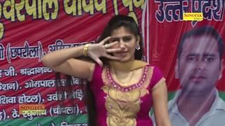 Teri Aakhya Ka Yo Kajal || Sapna Stage Dance - New Haryanvi Song || Hapur Competition || Trimurti