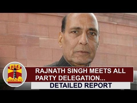 Home-Minister-Rajnath-Singh-meets-All-Party-Delegation-over-Kashmir-Issue-Thanthi-TV
