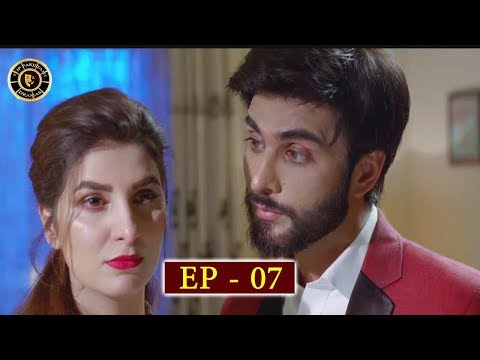 Koi Chand Rakh Episode 7 - Top Pakistani Drama