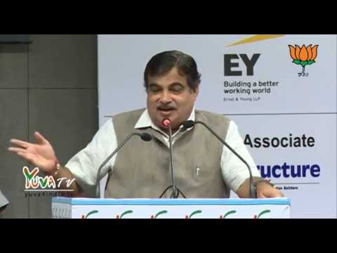 Shri Nitin Gadkari speech at India PPP Summit 2014