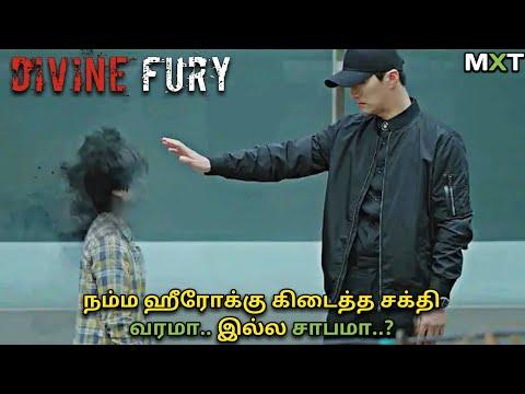 Divine Fury|Korean Movie Explained in Tamil|Mxt|Movie Reviews|Tamil dubbed Movies|Mr Xplainer