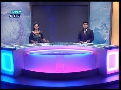 11 Pm News || রাত ১১টার সংবাদ || 26 January 2020 || ETV News