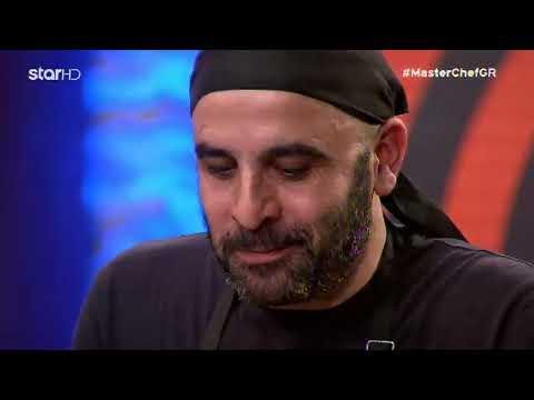 Master Chef: Ο πρόσφυγας που συγκίνησε τους κριτές