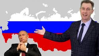 Митинг Путин нам не Трамп