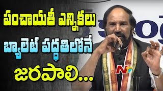 Congress PCC Chief Uttam Kumar Reddy Press Meet in Gandhi Bhavan