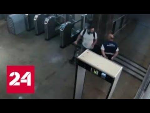 Дерзкий самокатчик ударил в лицо сотрудника метро, сделавшего ему замечание