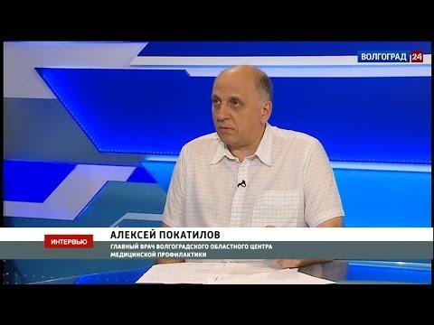 Алексей Покатилов, главный врач Волгоградского областного центра медицинской профилактики