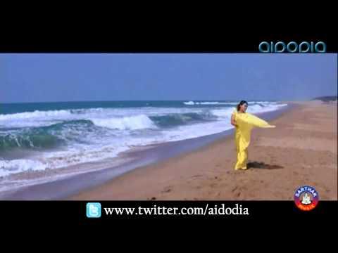 Video Bandhu tiye   Chaka chaka bhaunri HD download in MP3, 3GP, MP4, WEBM, AVI, FLV January 2017