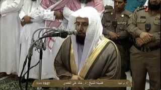 صلاة العشاء - خالد الغامدي - الثلاثاء 17 ذو الحجة 1434